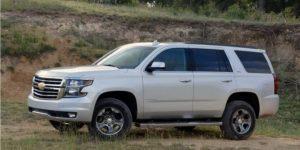 Chevrolet Tahoe avoid