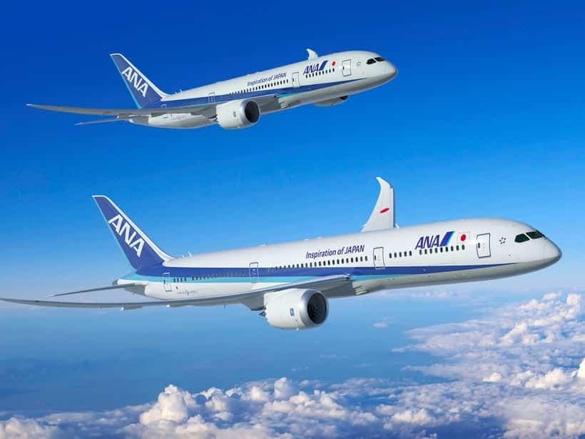 Todas las vías aéreas de Nippon